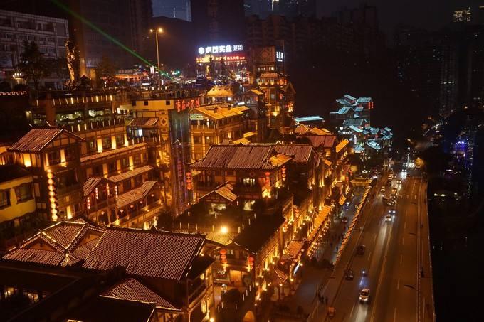 重庆李子坝站