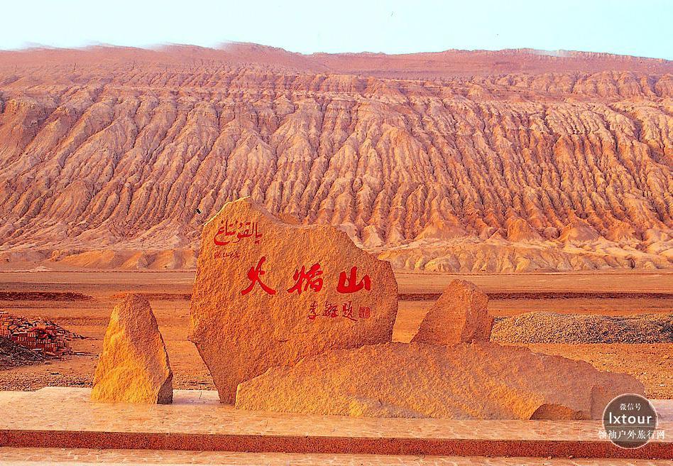 新疆热门旅游线路:吐鲁番-库木塔格沙漠-江布拉克-天山天池