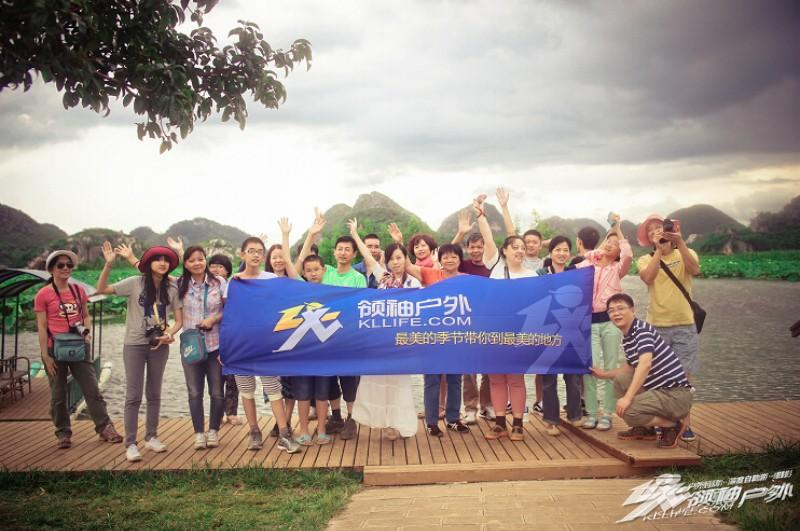 贵州黔东南麻江下司风景区旅游攻略