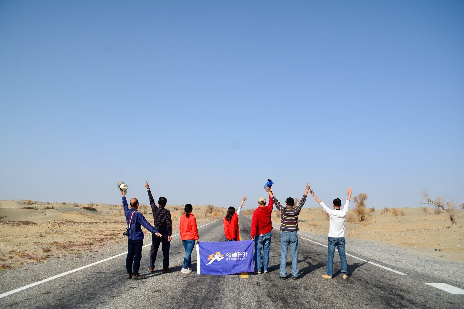南疆旅游沙漠公路