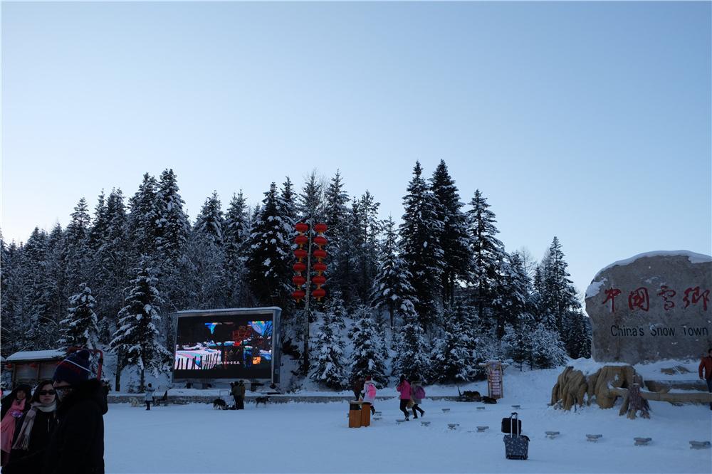 雪乡旅游时间