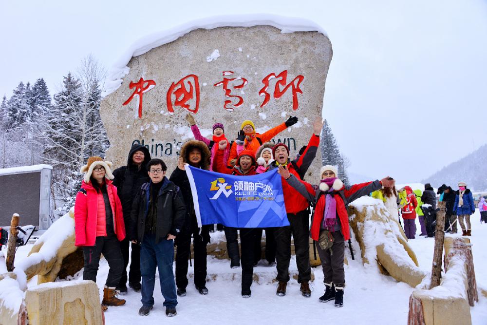 中國雪鄉一日游行程線路