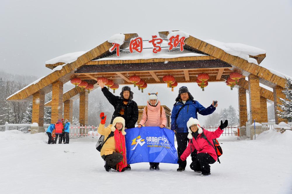 中國雪鄉旅游攻略:12月