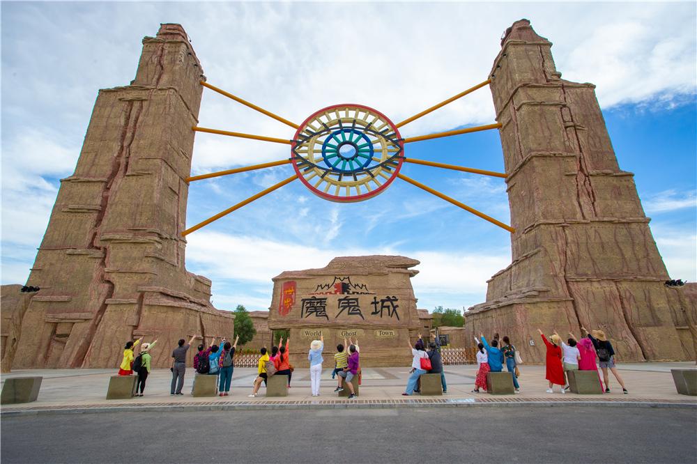 新疆乌尔禾魔鬼城