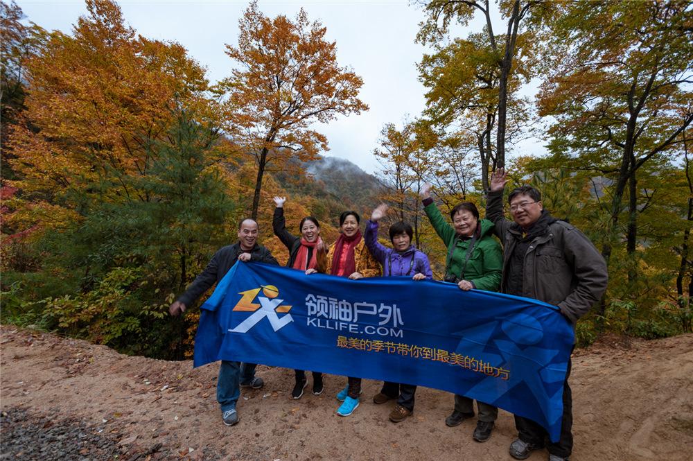 秋季光雾山旅游