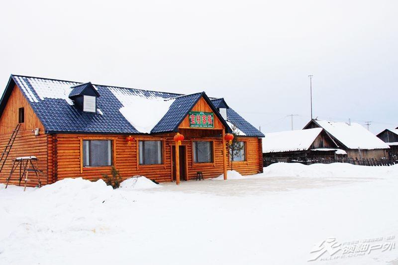 北红村旅游