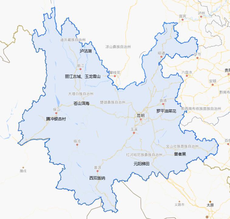 云南旅游攻略